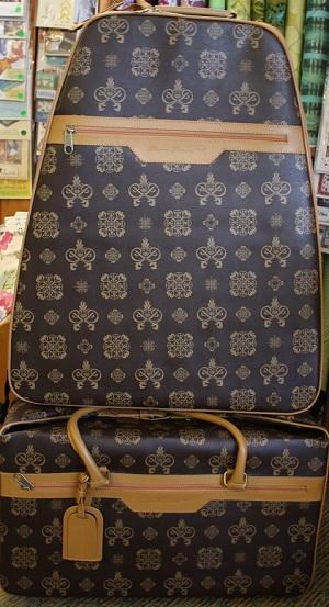 Husqvarna Viking Designer Diamond Deluxe Luggage Prize